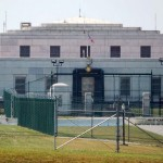 Fort Knox exterior