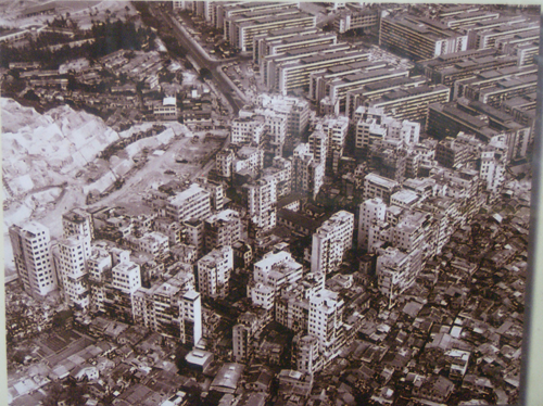 Aerial vie of Kowloon Walled City during 1970's development