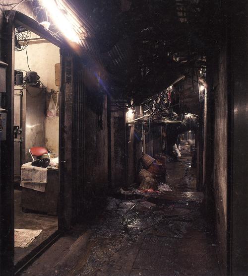 Dark Kowloon City alley