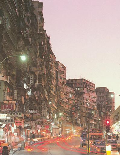 Kowloon Walled City at dusk