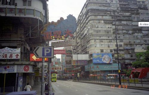 Corner of Kowloon Walled City