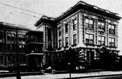 New Orleans Presbyterian Hospital (formerly New Orleans Sanitarium)