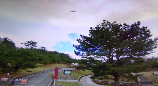 Taiwan UFO discovered in Google Street View photo
