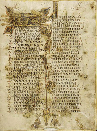 Page from ancient Coptic manuscript which says Jesus could change his shape at will