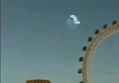 Unidentified object above Carolina fairgrounds