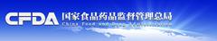 China Food and Drug Adminstration logo