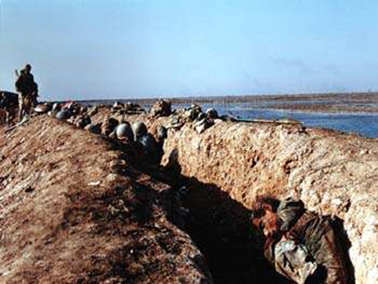 Iraq trenches