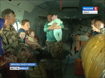 Residents of the Yamal region evacuated by helicopter