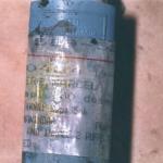 Prescription bottle found during search of Robert Pickton's pig farm