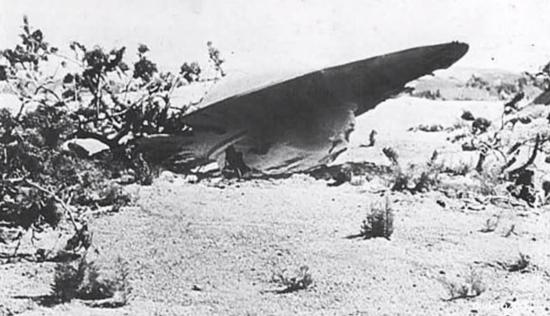 """UFO"" in ground"