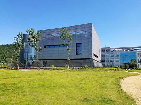 Wuhan National Biosafety Laboratory Institute of Virology
